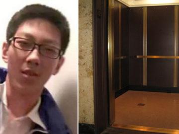 Sun Yixiao bị kẹt trong thang máy